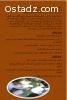 الملتقى الوطني حول المدرسة الجزائرية ومسألة الدروس الخصوصية